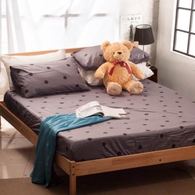 Carolan 生活美學-灰 精梳純棉雙人枕套床包組(5x6.2尺)