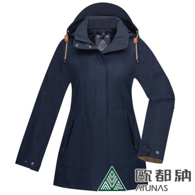 【ATUNAS 歐都納】女GORE-TEX羽絨內衫二件式外套A1GT1911W藍黑