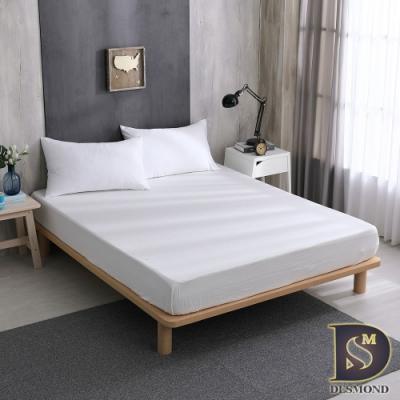岱思夢 3M防潑水技術床包保潔墊 單/雙/加/特大 均價 日本抗菌技術添加