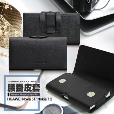 CITY for HUAWEI Nova 5T / Nokia 7.2精品真皮橫式腰掛皮套