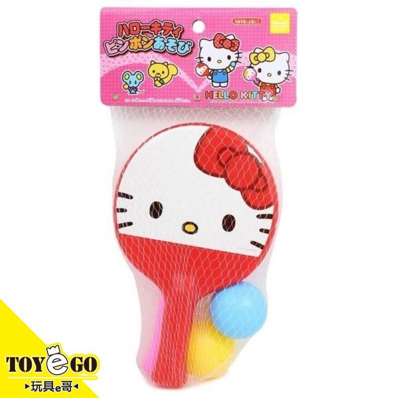 生活禮品 三麗鷗 凱蒂貓 Hello Kitty KT 乒乓球組 小球拍 玩具e哥 01253
