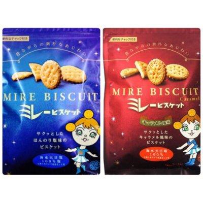 ♥小飛麻麻 雜貨 代購 ♥ 日本熱賣 野村煎豆加工店MD美樂餅乾-鹽味 (藍)/ 焦糖風味 (紅)/蜂蜜奶油(黃)