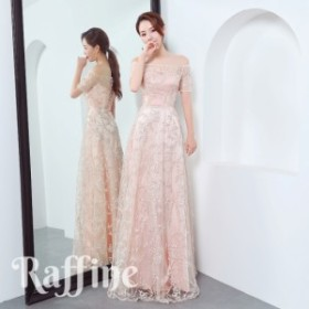 【送料無料】結婚式 お呼ばれドレス ワンピース フラワー 刺繍 オフショル フィッシュテール 20代 30代 40代