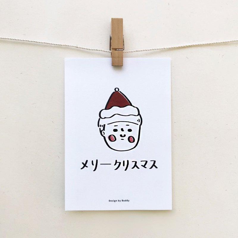 Buddy   メリークリスマス   聖誕明信片 02