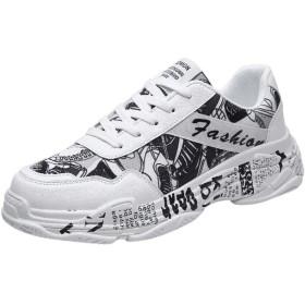 三番目の店スニーカー スニーカー メンズ カジュアル ランニングシューズ ウォーキングシューズ超軽量 通気性 消臭 防滑 滑り止め クッション性 軽量 運動靴 登山靴 ジョギング トレーニング スポーツ