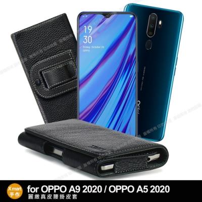 Xmart for OPPO A9 2020 /OPPO A5 2020 麗緻真皮腰掛皮套