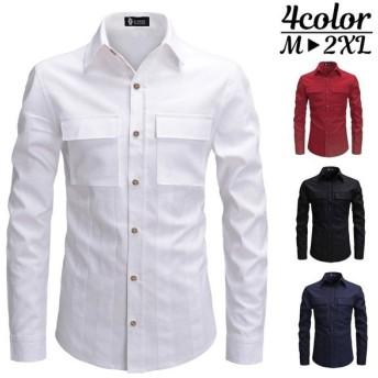 カジュアルシャツ 長袖 スタンダードカラー レギュラーカラー メンズ トップス 羽織り シンプル 無地 単色 ソリッドカラー 着まわし 男性用 紳士用