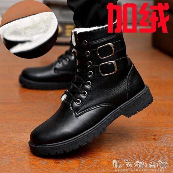 春秋季皮靴子馬丁靴男士單靴皮靴軍靴高筒男鞋保暖棉鞋休閒短靴子 全館免運