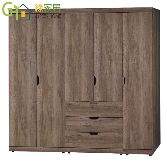 綠家居普林 時尚6.7尺五門三抽衣櫃/收納櫃組合