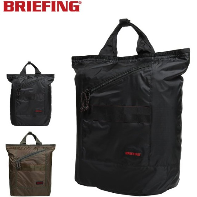 BRIEFING ブリーフィング 2WAY リュックサック 25L BRM191P10