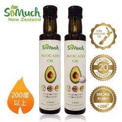 【壽滿趣-Somuch】頂級冷壓初榨酪梨油+蒜香酪梨油(250mlx2 )