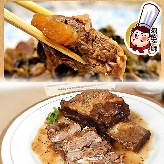 【阿宗師】香草精燉牛小排+極嫩紅燒軟骨肉6包組(紅燒4+牛小排2)