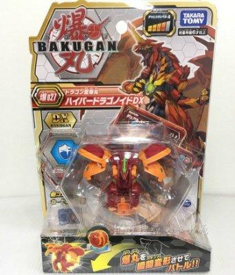 【HAHA小站】BK14479 麗嬰 日本 多美 TOMY 爆丸 BP-027 進階爆丸 獨角巨龍DX(火) 益智 玩具