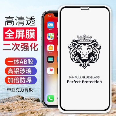 iPhone 11 二強鋼化膜 iPhone11、iPhone11 Pro、iPhon11 Pro Max 全屏保護貼