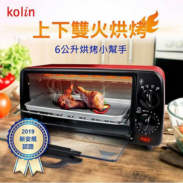 歌林Kolin 6公升雙旋鈕烤箱 KBO-SD1805 免運