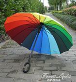 折傘 創意24骨自動超大彩虹傘免持16骨晴折傘抗風直桿雙人長柄傘 果果新品NMS 全館免運