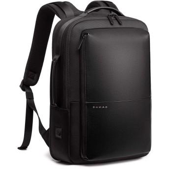 OBOC リュック ビジネスコンピュータ バックパック メンズ 大容量 リュックサック 多機能 USB充電ポート 軽量 撥水加工 耐衝撃 人気 通学 通勤 出張 旅行
