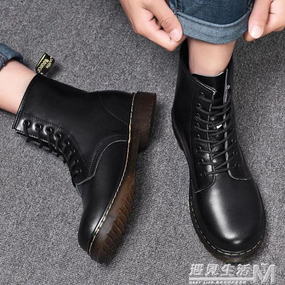 馬丁靴男高筒英倫平底黑色8孔軍靴中筒工裝靴男靴冬季棉鞋男 全館免運