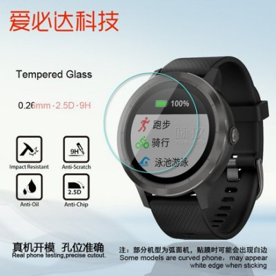 XH 2片裝 佳明 vivoactive 3 手錶鋼化膜 GARMIN VIVOACTIVE 3 運動手錶玻璃膜 保護貼