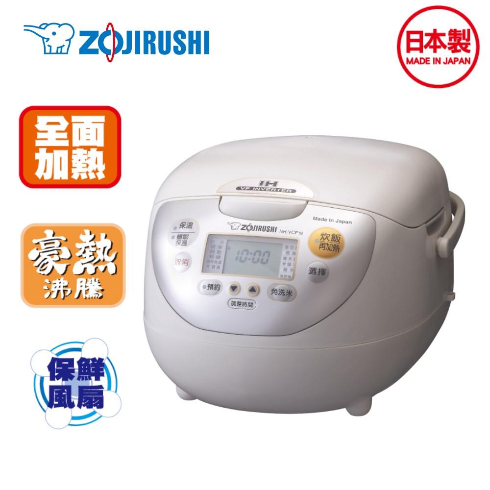 ZOJIRUSHI象印 10人份豪熱沸騰IH微電腦電子鍋 NH-VCF18