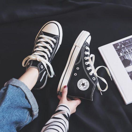 高筒帆布鞋女鞋潮鞋秋鞋新款韓版板鞋百搭休閒鞋布鞋小黑鞋子 全館免運