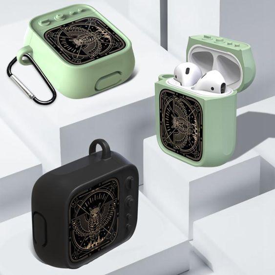保護套 AirPods保護套蘋果無線藍芽耳機盒子防摔殼airpods2全包  全館免運