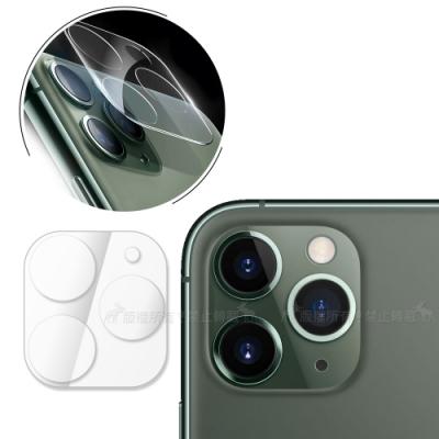 2.5D一體成型 iPhone 11 Pro Max 6.5吋 全包覆9H鋼化玻璃膜鏡頭貼