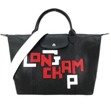 LONGCHAMP Le Pliage Cuir LGP系列小羊皮寬背帶短把折疊水餃包(中/黑)