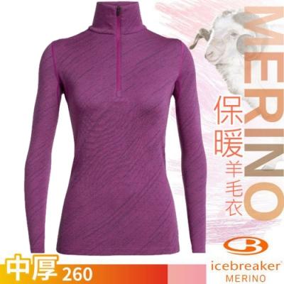 Icebreaker 女 250 Vertex中厚款高領半開襟長袖上衣_桃/雪花紛飛