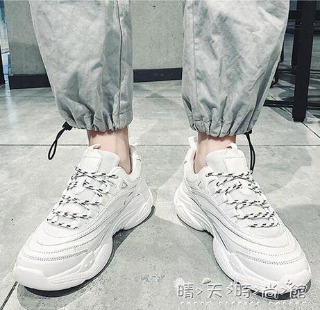 韓版小白鞋男鞋韓版潮流網紅板鞋運動休閒潮鞋百搭透氣 全館免運