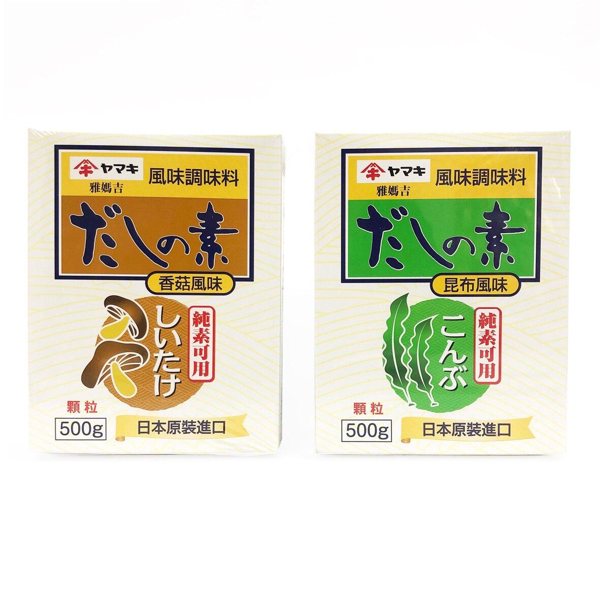 雅瑪吉YAMAKI 風味調味粉-香菇/昆布 500g
