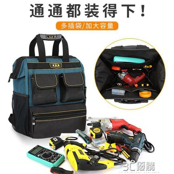 工具包 雙肩工具包多功能維修帆布工程便攜安裝電工背包 全館免運