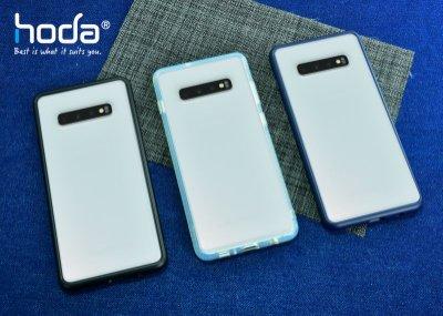 促銷 hoda 三星 Galaxy S10 / S10 Plus 柔石 霧面 防指紋 軍規防摔 國際認證 手機殼 保護殼