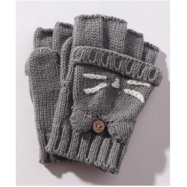 petit main ねこ2WAY手袋(トップグレー)【返品不可商品】