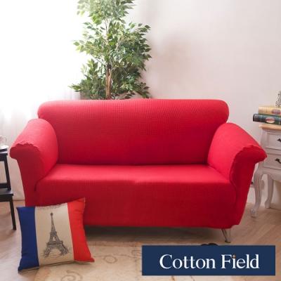 棉花田Cotton Field 歐文 超彈力三人彈性沙發套 石榴紅
