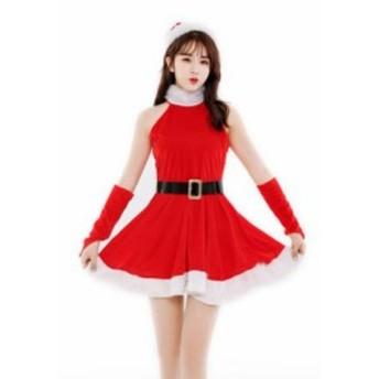 サンタコスプレ サンタクロースクリスマス仮装 衣装 コスプレパーティー イベント用 大人用y760