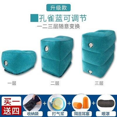 擱腳凳 便攜式充氣腳墊長途飛機旅行睡覺神器折疊汽車擱腳凳旅遊充氣枕頭 5色