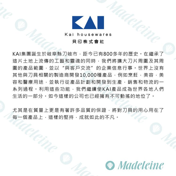 [ kai housewares烘焙模具 ]   貝印拉拉熊系列造型夾心吐司模-咖啡色