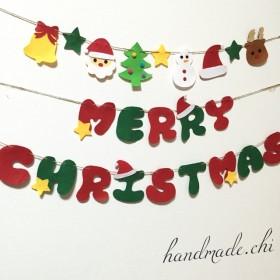 【再販50以上】 クリスマスガーランド クリスマス 飾り 飾り付け フェルト