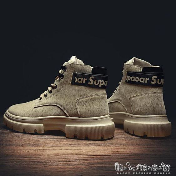 男鞋新款馬丁靴男高筒百搭工裝靴英倫風秋季鞋子男潮鞋襪靴子 全館免運