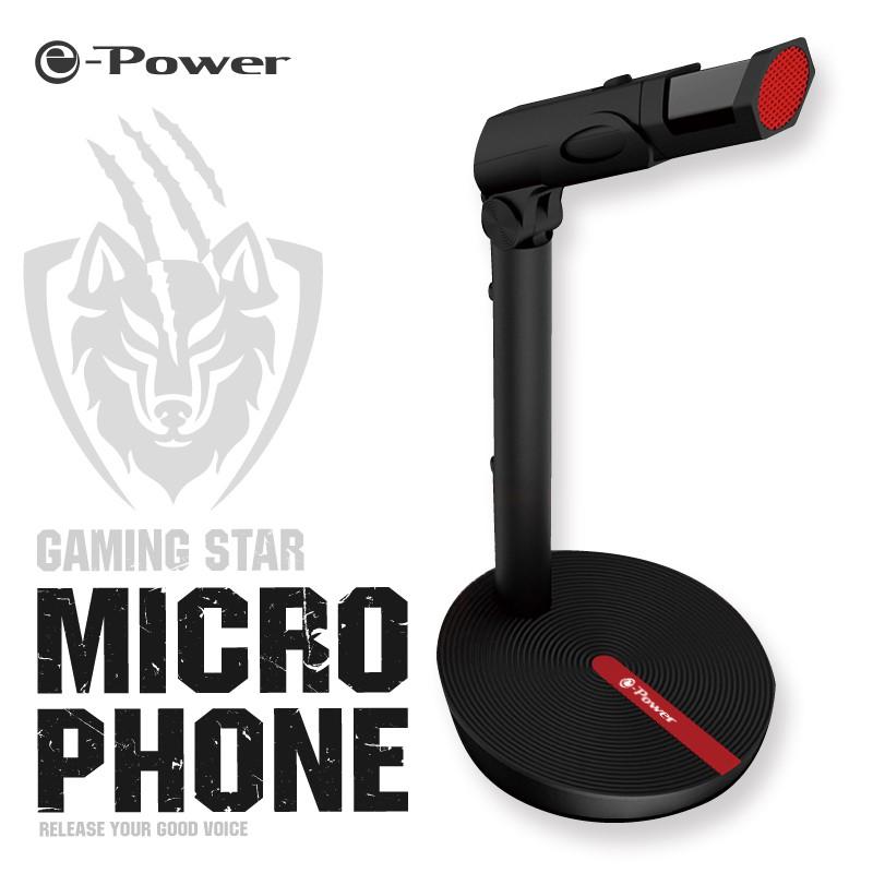 e-Power UC01 GAMING STAR 多媒體麥克風 黑紅色