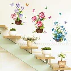 【半島良品】DIY無痕創意牆貼/壁貼-盆栽貼畫 XL7105中