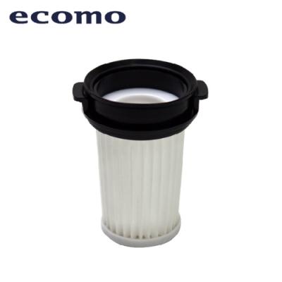 ecomo  吸塵器專用集塵盒   SC200