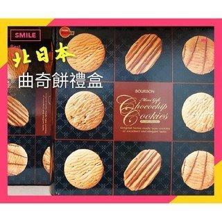 (艾吃吃小賣店)北日本Bourbon*曲奇餅60枚 禮盒(紅盒/咖盒)無附提袋 波路夢