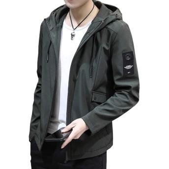 ジャケット メンズ 秋冬春 カジュアル ビジネス 防風防寒 おしゃれ 長袖 無地 フード付き アウター カジュアル おおきいサイズ Green-L