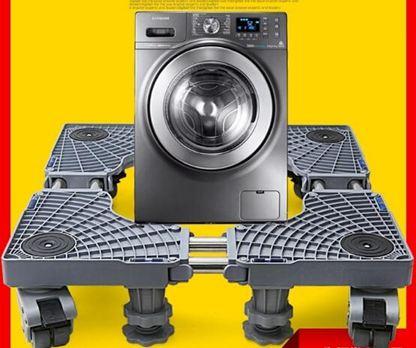 洗衣機底座 托架置物架通用墊高滾筒移動萬向輪冰箱腳架架子支架