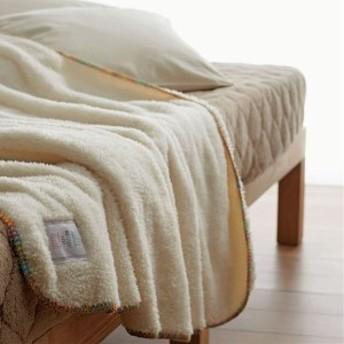 毛布(吸湿発熱タイプ) ひざ掛け(70×100cm)|9692-534384