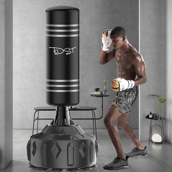 拳擊沙包 拳擊沙袋散打立式家用沙包不倒翁成年人健身吊式跆拳道訓練器材
