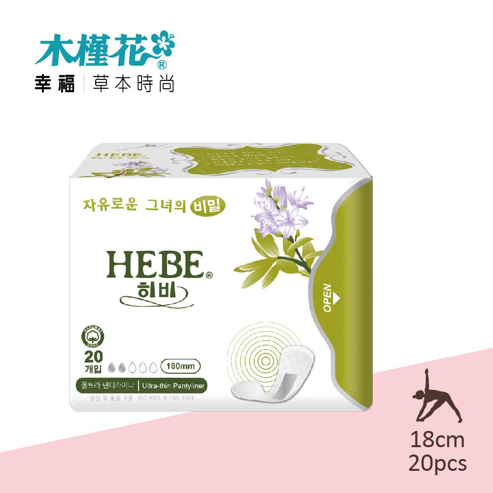 hibis木槿花負離子草本衛生棉6入組護墊