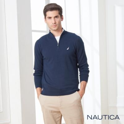 Nautica立領拉鍊恆溫長袖針織衫-深藍